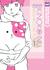 Kinoko Inu - Mushroom Pup, Vol. 1
