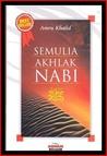 Ahlaqul Mukmin (Semulia Akhlak Nabi)