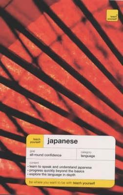Japanese (Teach Yourself Languages)