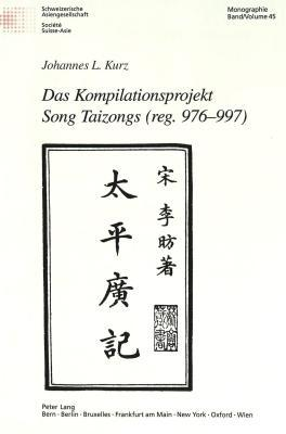 Das Kompilationsprojekt Song Taizongs (Reg. 976-997)