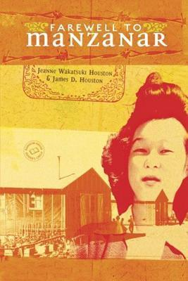 a reflection of the memoir farewell to manzanar by jeanne wakatsuki In the memoirs farewell to manzanar and night, the authors both reveal events  from their tragic past to the reader however, jeanne wakatsuki houston takes a .