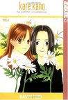 Kare Kano: His and Her Circumstances, Vol. 9