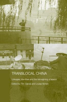 translocal-china