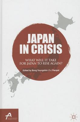 japan crisis essays taisho democracy Emperor taisho, whose personal name was yoshihito, was the emperor of japan from 1912 to 1926, the 123rd ruler of the japanese imperial line, and the son of the hero-emperor meiji and an imperial lady-in-waiting, yanagiwara naruko.