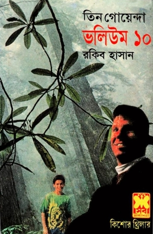 Bangla novels | Books downloads sites!