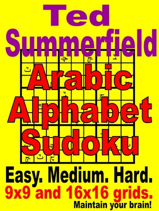 Meilleur Ebooks Téléchargement Gratuit Arabic Alphabet