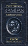 Torah With Ramban's Commentary Translated, Annotated, And Elucidated: Devarim/Deuteronomy (Artscroll)