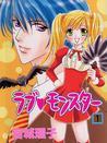 Love Monster, Vol. 1 by Riko Miyagi