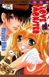 Love Monster (Volume 05)