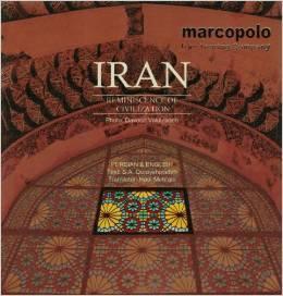Iran: Reminiscence of Civilization