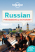 Lonely Planet Russian Phrasebook  Dictionary
