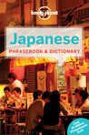 Download Lonely Planet Japanese Phrasebook & Dictionary