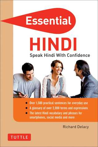 Essential Hindi: Speak Hindi with Confidence! (Hindi Phrasebook & Dictionary)