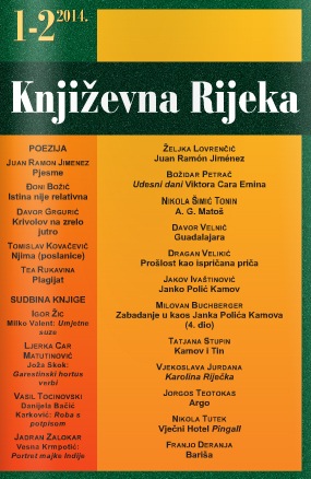 Književna Rijeka 1-2/2014