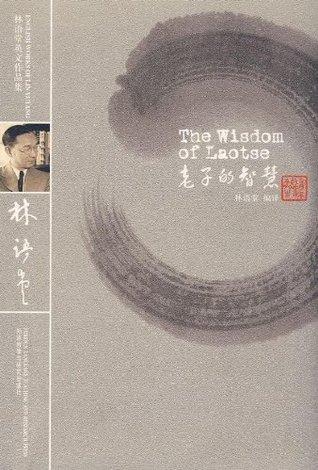 The Wisdom of Laotse
