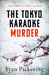 The Tokyo Karaoke Murder (Josie Clark in Japan mysteries #0)