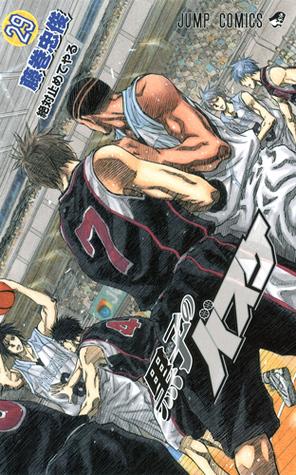 黒子のバスケ 29 [Kuroko no Basuke 29] (Kuroko's Basketball, #29)