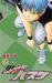 黒子のバスケ 6 [Kuroko no Basuke 6] (Kuroko's Basketball, #6)