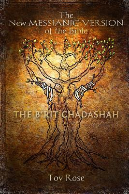 The New Messianic Version of the Bible - B'Rit Chadashah: The New Testament