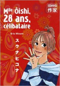 Mlle Oishi 01: 28 Ans, Célibataire