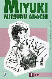 Miyuki #1 by Mitsuru Adachi