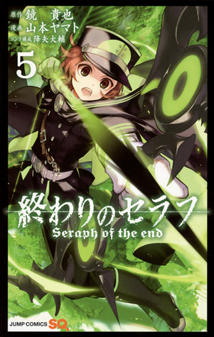 終わりのセラフ 5 [Owari no Serafu 5] (Seraph of the End: Vampire Reign, #5)