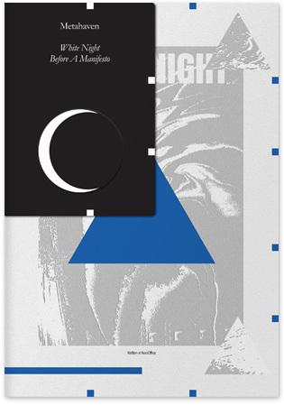 White Night Before A Manifesto
