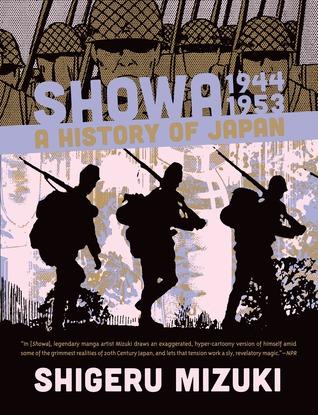 Showa 1944-1953: A History of Japan(Showa: A History of Japan 3)