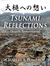 Tsunami Reflections--Otsuch...