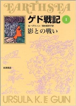 影との戦い / Kage tono tatakai