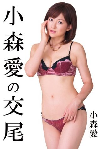 Japanese Porn Star ALICE JAPAN Vol59