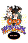 The God of Highschool (Volume 1) [갓 오브 하이스쿨] GoH by YongJe Park