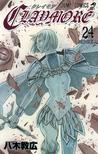 クレイモア 24 [Kureimoa 24] by Norihiro Yagi