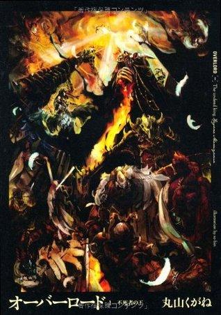 1 (Overlord Light Novels, #1)