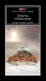 Ütopya by Thomas More