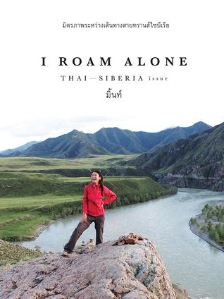 I ROAM ALONE THAI - SIBERIA issue