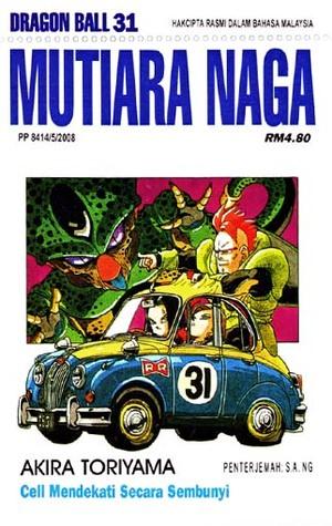 Mutiara Naga Vol.31: Cell Mendekati Secara Sembunyi (Dragon Ball Z, #15)