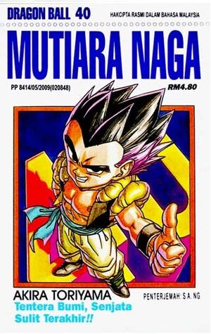 Mutiara Naga Vol.40: Tentera Bumi, Senjata Sulit Terakhir!! (Dragon Ball Z, #24)