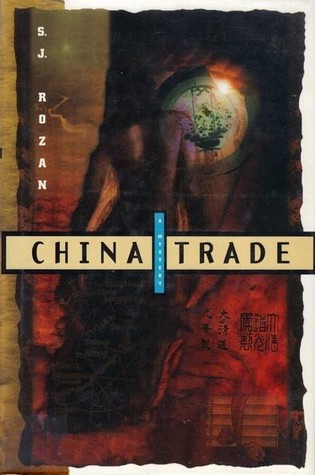 China Trade(Lydia Chin & Bill Smith 1)