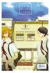 En la misma clase #1 - Compañeros by Asumiko Nakamura