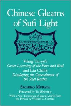 chinese-gleams-of-sufi-light-wang-tai-yu-s-great-learning-of-the-pure-and-real-and-liu-chih-s-displaying-the-concealment-of-the-real-realm-with-a-new-translation-of-jami-s-lawa-ih-from-the-persian-by-william-c-chittick