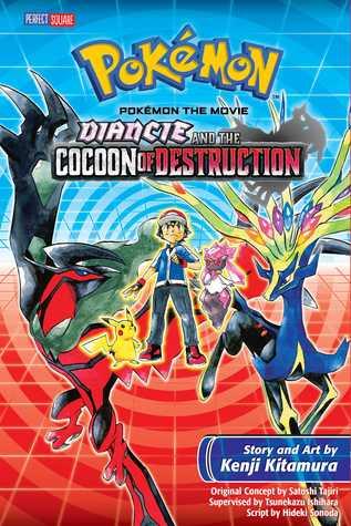 Pokémon: Diancie and the Cocoon of Destruction