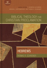 Commentary on Hebrews by Thomas R. Schreiner