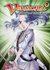 Vermonia #7: Battle for the Turtle Realm (Vermonia, #7)