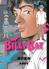 ビリーバット 14 [Birii Batto 14] by Naoki Urasawa