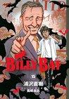 ビリーバット 15 [Birii Batto 15] by Naoki Urasawa