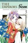 The Emperor's Gem vol. 5 (The Emperor's Gem, #5)