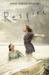 Respire by Anne-Sophie Brasme