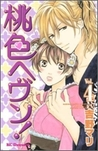 Momoiro Heaven! Vol. 4 by Mari Yoshino