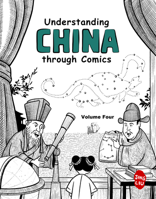 Understanding China through Comics, Volume 4
